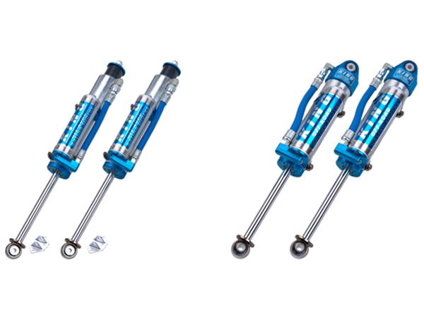 JEEP JK Spec 2.5 Reservoir 0-2.0 Inch Lift Front Bolt-in Shock with Comp Adjuster 07-18 Wrangler JK Pair EVO Manufacturing
