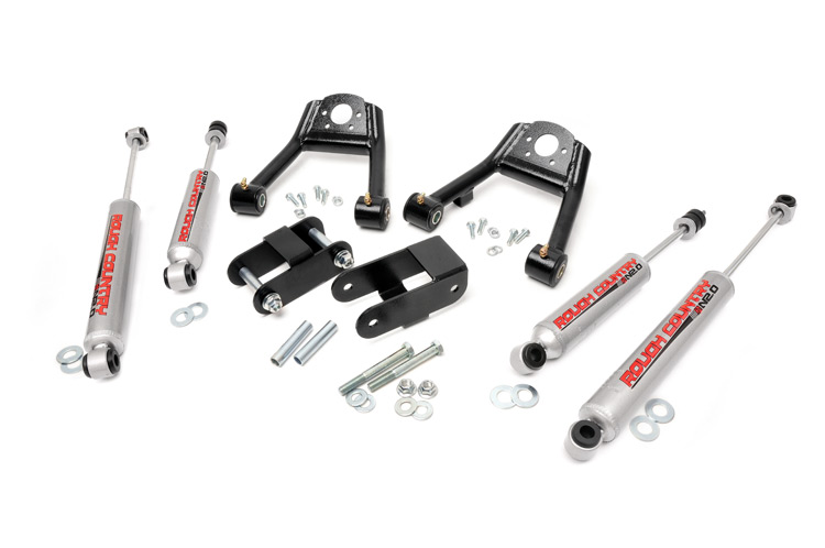 1.5-2-inch Suspension Leveling Lift Kit<br>Fits: Nissan: 86.5-97 D21 Hardbody Pickup 4WD